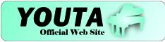 YOUTAオフィシャルウェブサイト
